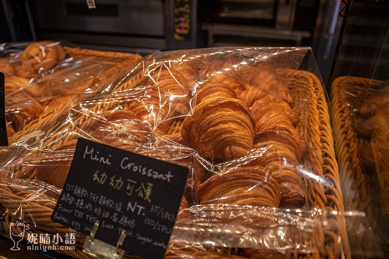 【台北可頌麵包】吉可頌丹麥專門店 MyCroissant by Guillaume 。理智線斷裂的頂級麵包