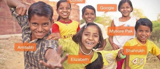 Beweh Wow ! Desa Ini Penuh Orang Bernama Aneh Seperti 'Google', 'Obama', dan 'Coffee'