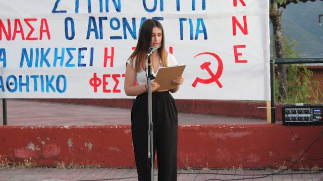 hgoymenitsa-mathitiko-festival-4