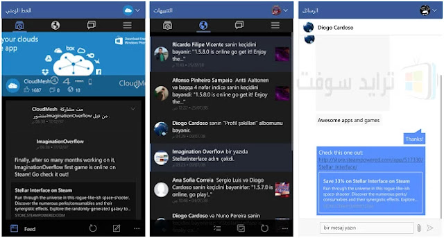Download Facebook Pages Manager for Android