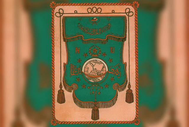 lambang nu yang pertama sebelum dimodifikasi