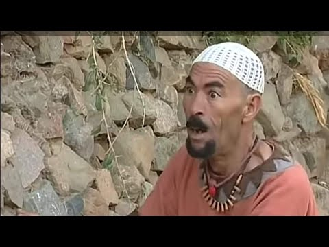 mbark elaattach film amazigh