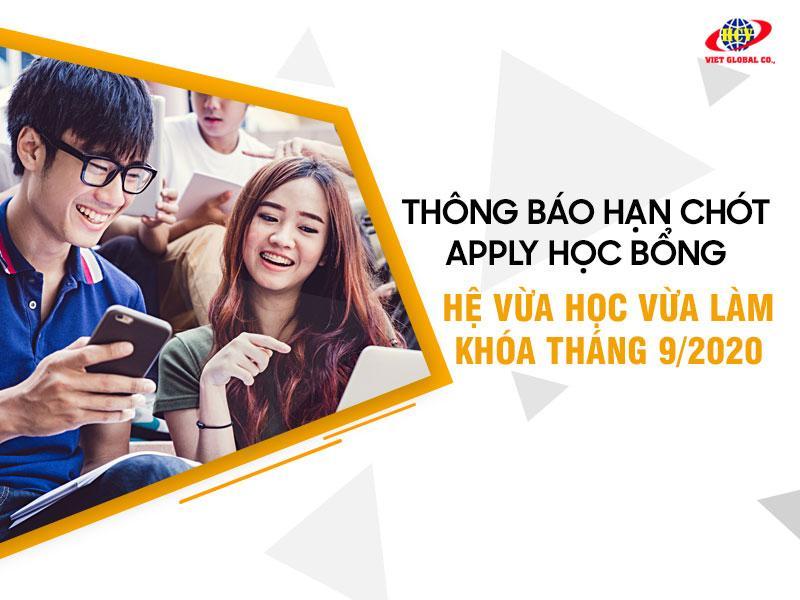 Du học Đài Loan: Hệ vừa học vừa làm – thông báo hạn chót nộp hồ sơ học bổng khóa tháng 9/2020
