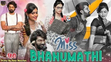 Miss Bhanumati