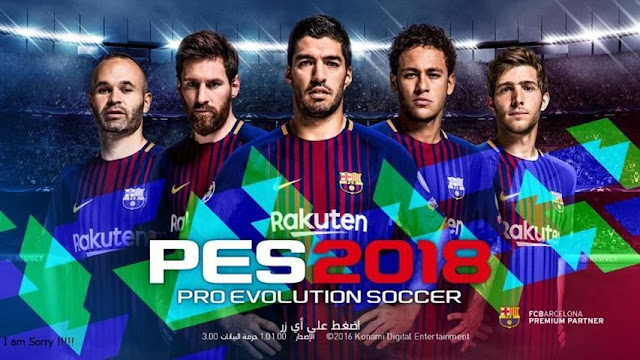 PES 2018 Full Graphics For PES 2017