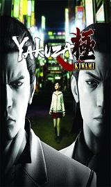 8a827d0dd6ae549e31cdf0e0955134e6 - Yakuza Kiwami Update.v2-CODEX