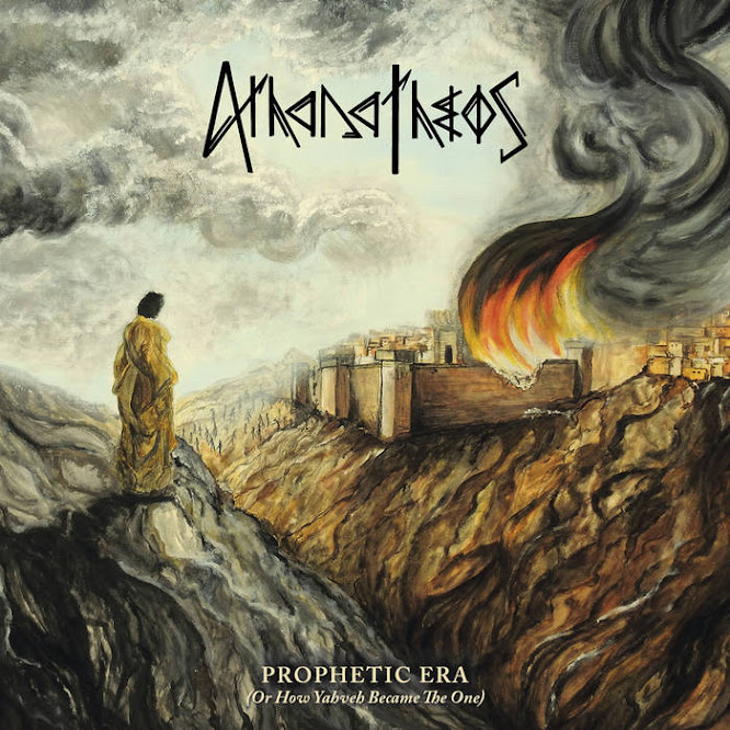 AthanaTheos - Prophetic Era (Or How Yahveh Became the One) (2021)