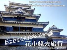 2019年昇龍道巴士周遊券:3日券+5日廣域券,一頁看懂!
