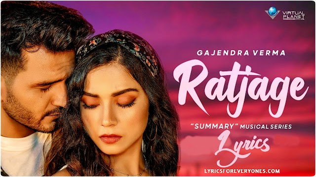 Ratjage Lyrics