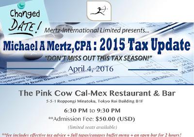 Michael A Mertz CPA 2015 Tax Update.
