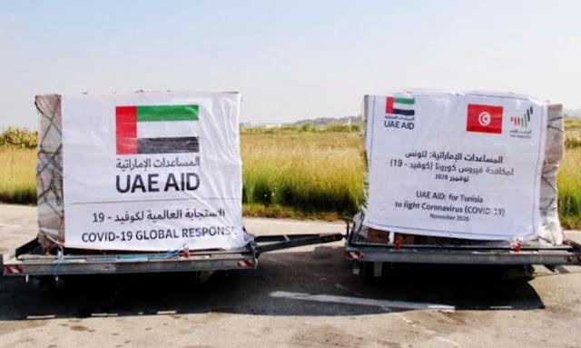 Coronavirus: 11 tonnes d'aides médicales des Emirats à la Tunisie