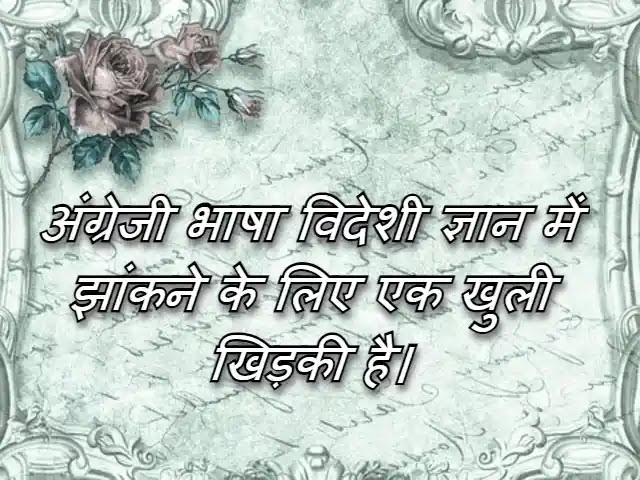 best positive thoughts in hindi