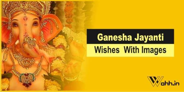 Ganesha Jayanti Wishes Shubhkamnaye Images