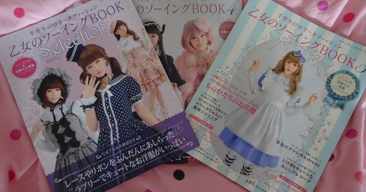 Otome No Sewing Book Download spruch anlaessen mallorca romme