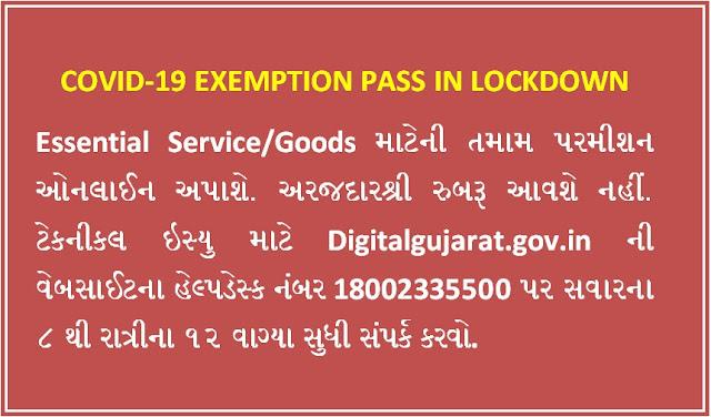 Digitalgujarat.gov.in lockdown pass – COVID-19 Exemption Pass in Lockdown