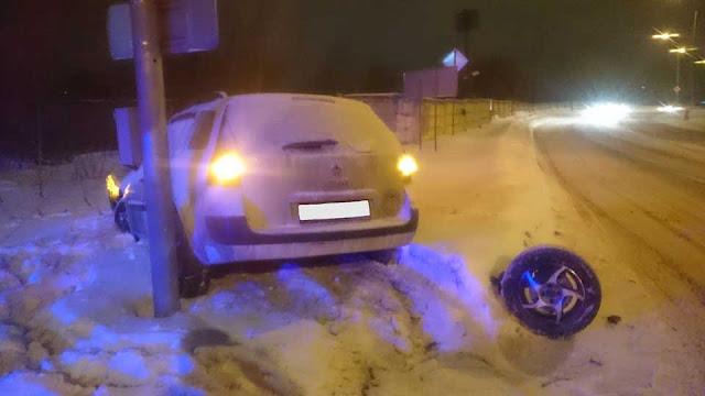 94 ДТП, никто не пострадал Сергиев Посад
