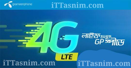 Gp internet offer 2018 | 300 MB only 18 Taka