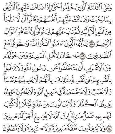 Tafsir Surat At-Taubah Ayat 116, 117, 118, 119, 120
