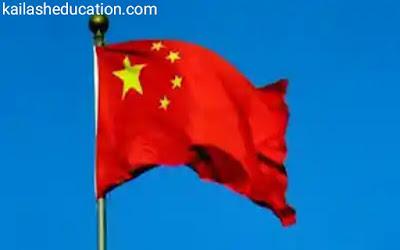 चीन का संविधान