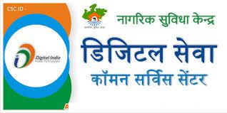 IndiaPost CSC SOP, CSC Cash Management between DOP & CSC-SPV