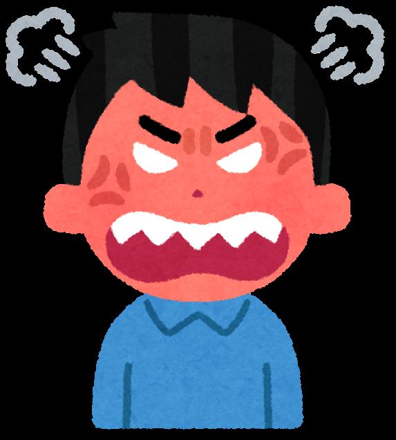 怒る男性のイラスト(5段階) | かわいいフリー素材集 いらすとや