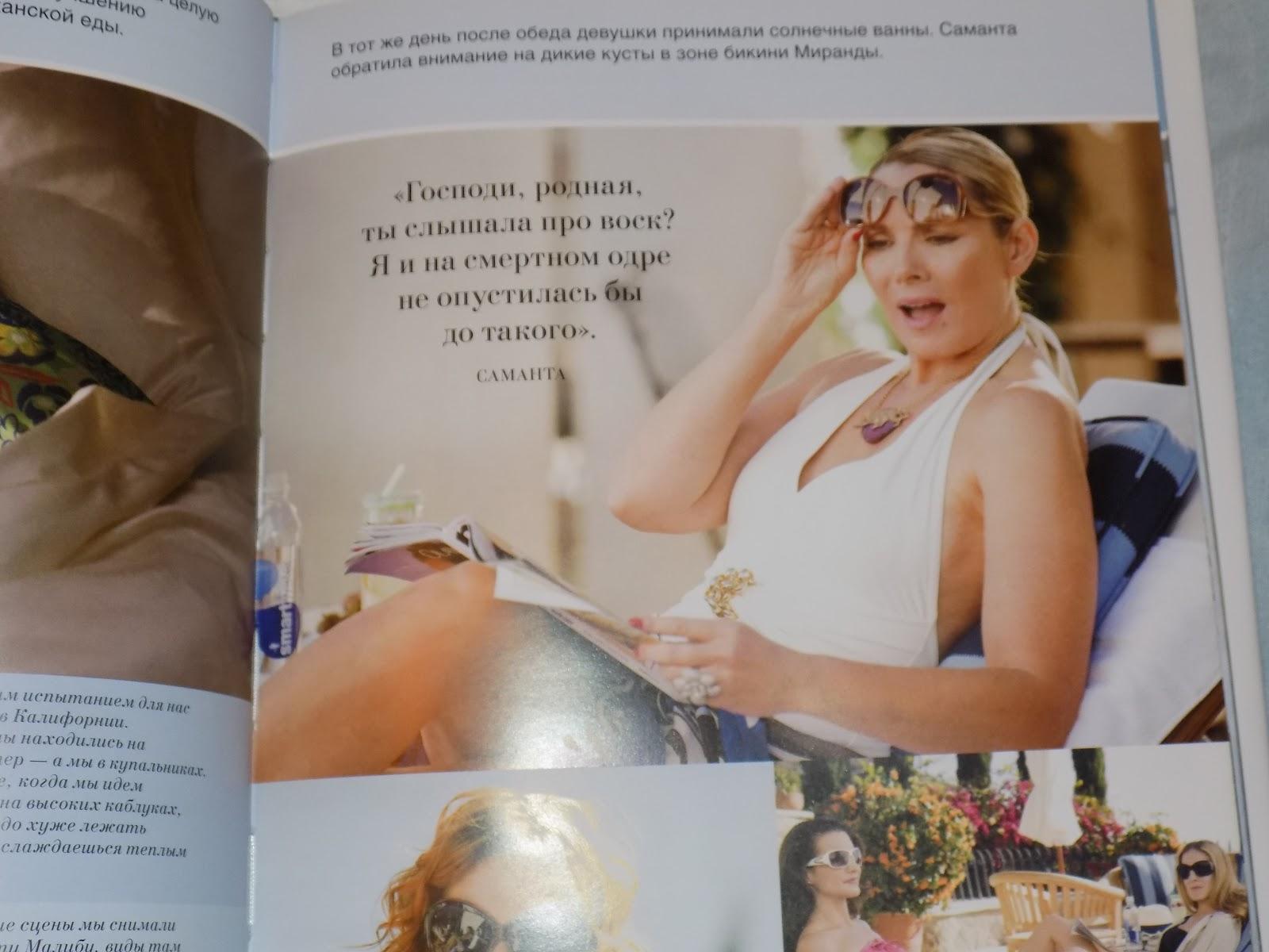 Романи про секс, Порно 9 фотография