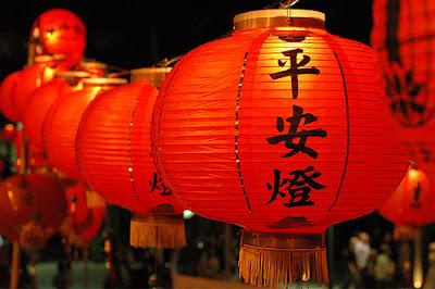 โคมแดงในเทศกาลจีน