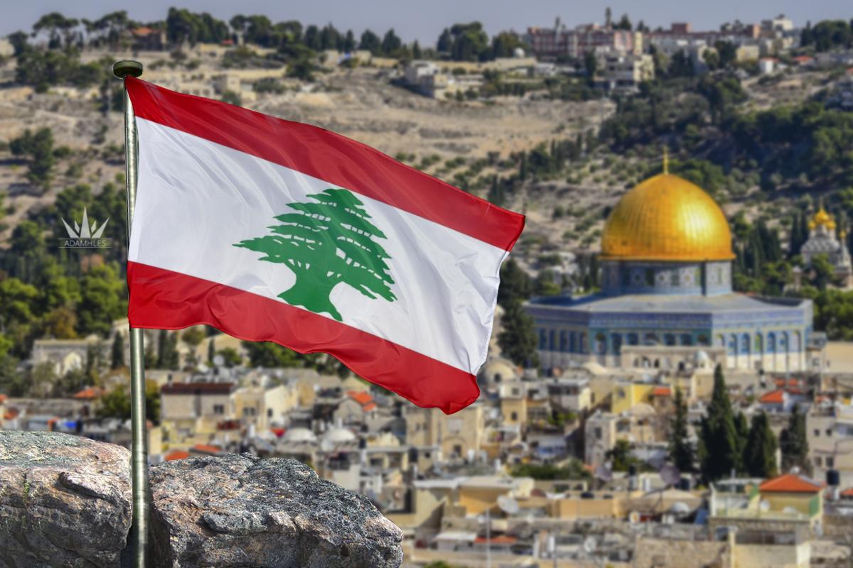 علم لبنان في القدس اجمل خلفيات لبنان Flag of Lebanon in Jerusalem