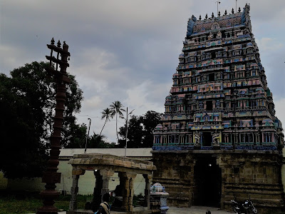 Sivayoginathar Temple Thiruvisainallur Thanjavur