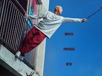 Daftar 5 Film Horor Thriller  Korea Terbaru