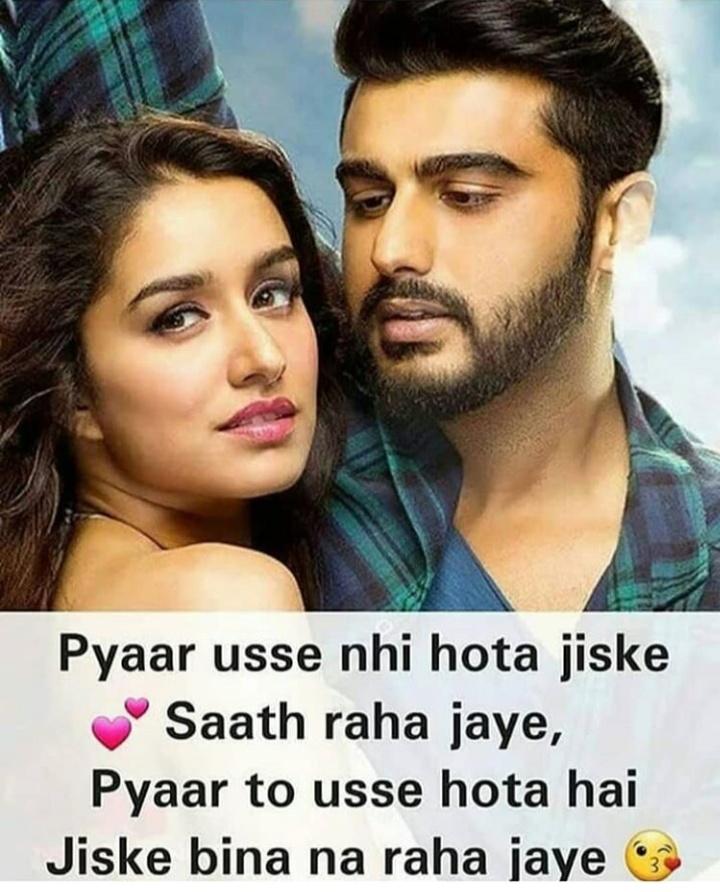 Love Shayari Bura To Lagta Hai Lekin Hum Kisi Ko Best Motivational Quotes And Shayari