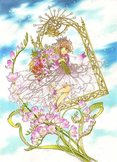 Nendoroid Sakura Kinomoto: Always Together ~Pinky Promise~
