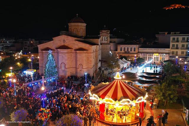 Μαγικές Χριστουγεννιάτικες εκπλήξεις στο Άργος