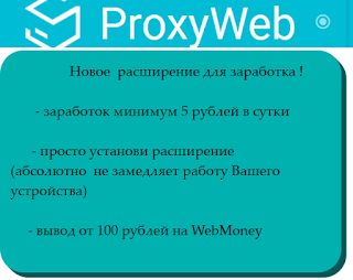 https://proxy-web.info/?p=250399A46
