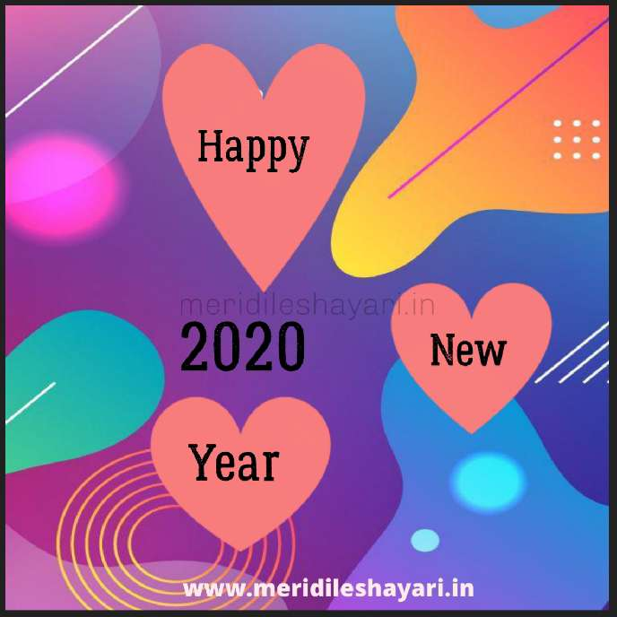 happy new year wishes in english, happy new year 2018 wishes in english, happy new year messages in english, best happy new year wishes in english, happy new year wishes msg in english, happy telugu new year wishes in english, happy new year wishes messages in english,