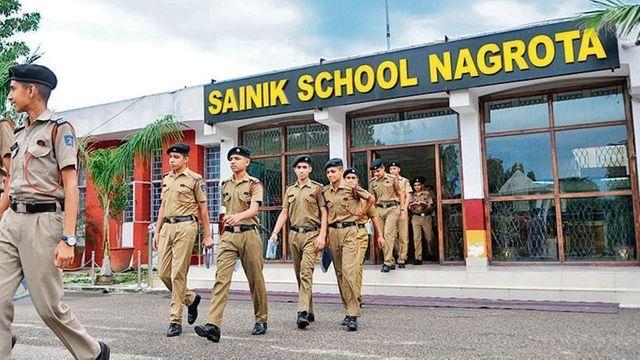 Sainik School Result And Entrance Exam सैनिक स्कूल प्रवेश और  परीक्षा का रिजल्ट हुआ जारी