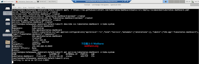 openstack_queens_with_helm_on_centos75_3