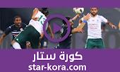 نتيجة مباراة الزمالك والمصري البورسعيدي بث مباشر كورة ستار اون لاين لايف 06-08-2020 الدوري المصري
