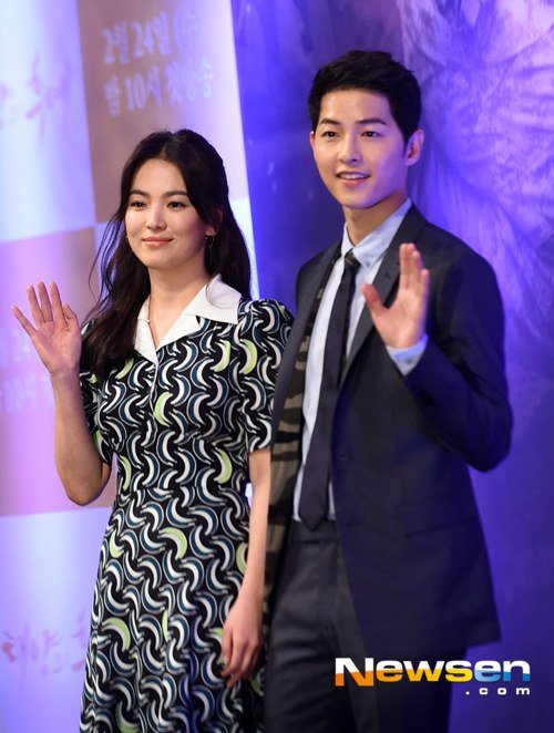 Song Hye Gyo And Joong Ki Deny Dating Rumors In New York Netizen Buzz