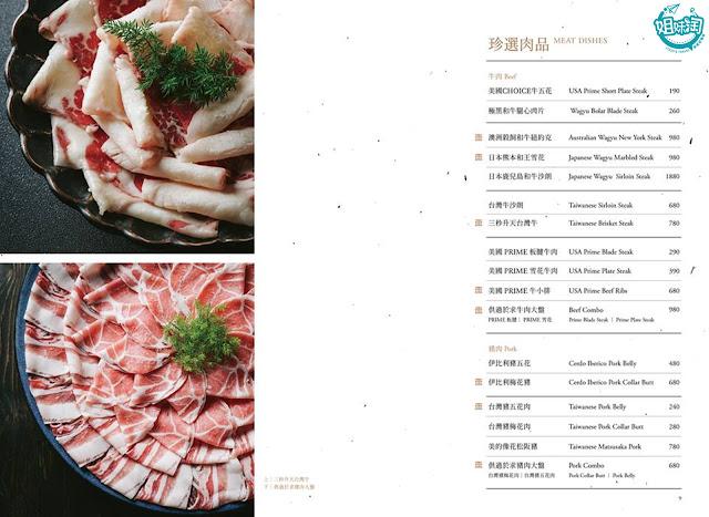 碳佐tango麻辣鴛鴦鍋菜單-前鎮區火鍋料理美食推薦