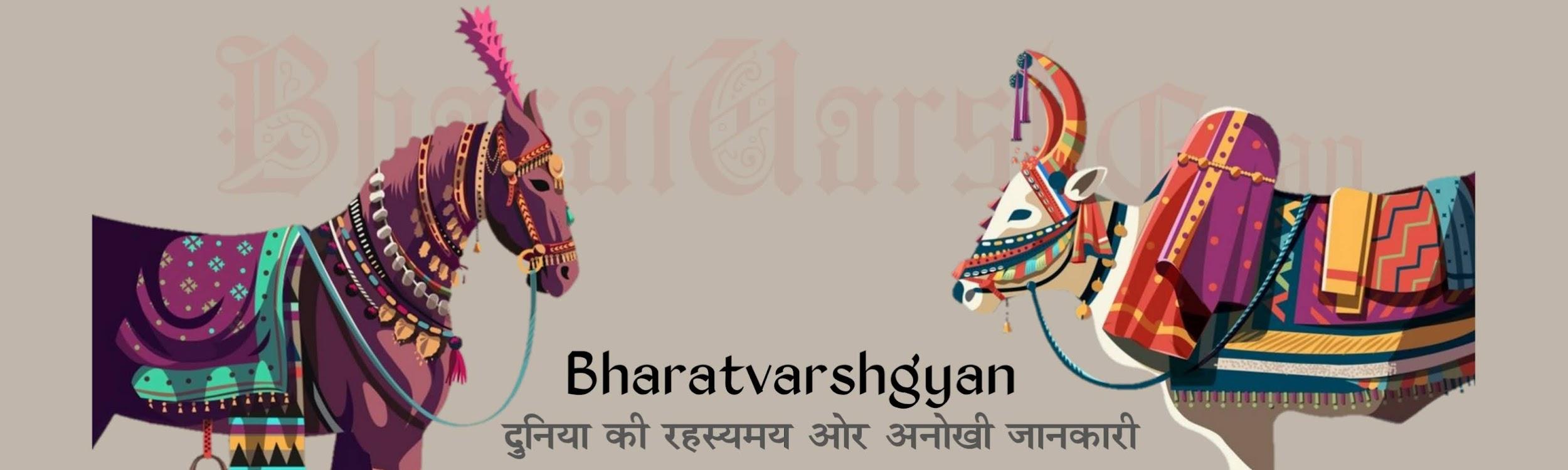 Bharatvarshgyan