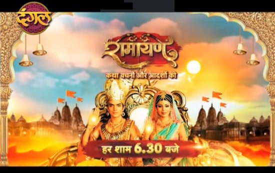 new ramayan serial 2019, ramayan serial 2015 episode 1, new ramayan serial, ramayan serial 2018