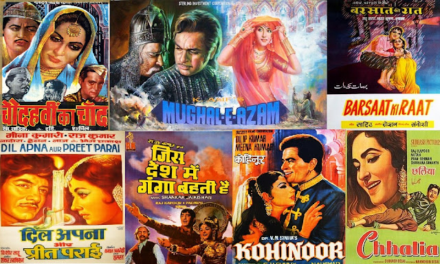 List Of All Ancient Hindi Songs From Bollywood Superhit Movie