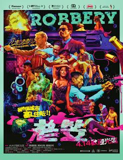 Robbery (2016)