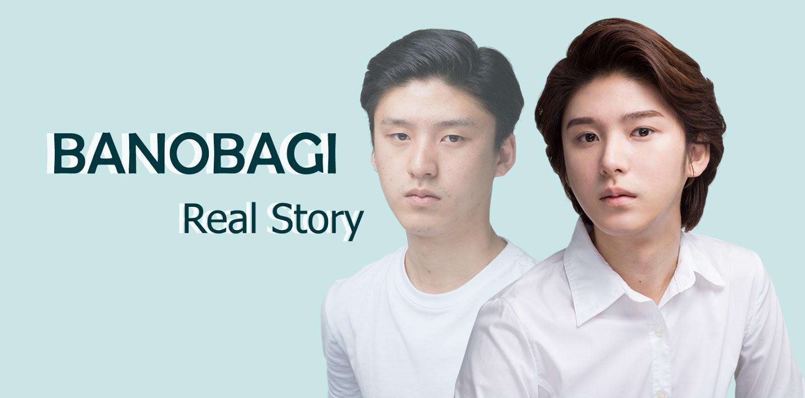 [รีวิวศัลยกรรมเกาหลี] เปลี่ยนผู้ชายธรรมดา ให้เป็นอปป้าไอดอล!