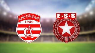 مشاهدة مباراة النجم الساحلي ضد النادي الإفريقي 31-3-2021 بث مباشر في الرابطة التونسية لكرة القدم