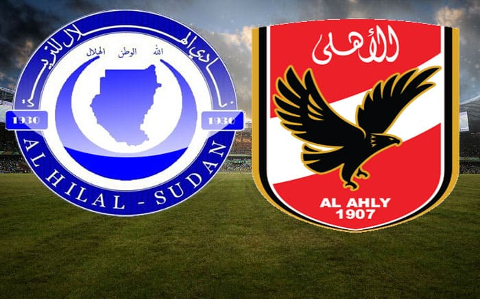 موعد مباراة الاهلى المصرى والهلال السودانى اليوم 1 فبراير والقنوات الناقلة