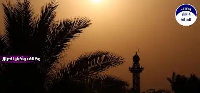 توقع إبراهيم الجروان عضو الاتحاد العربي لعلوم الفضاء والفلك أن تكون غرة شهر رمضان فلكيا لمعظم الدول يوم الثلاثاء 13 أبريل الجاري وسيكون عيد الفطر المبارك وأول شوال يوم الخميس 13 مايو المقبل وعليه سيكون الشهر هذا العام 30 يوما.    وبحسب مركز الفلك الدولي فإن معظم الدول ستشهد هلال شهر رمضان يوم الاثنين 29 شعبان 1442هـ الموافق 12 إبريل حيث أن شهر شعبان بدأ يوم الاثنين 15 مارس 2021.    ومن الدول التي ستتحرى شهر رمضان في هذا اليوم إندونيسيا وماليزيا وبروناي وإيران وسلطنة عمان والإمارات والسعودية والأردن وسوريا وليبيا والجزائر والمغرب وموريتانيا ومعظم الدول الإسلامية غير العربية في أفريقيا.    في حين أن العراق ومصر وتركيا وتونس بدأت شهر شعبان يوم الأحد 14 مارس وعليه ستتحرى هلال شهر رمضان يوم الأحد 11 إبريل.    وأما بالنسبة للدول التي ستتحرى الهلال يوم الأحد، فإن القمر سيغيب في ذلك اليوم قبل غروب الشمس وسيحدث الاقتران بعد غروب الشمس، أي أن رؤية الهلال مستحيلة بعد غروب شمس يوم الأحد، وعليه فإن هذه الدول ستكمل عدة شعبان ثلاثين يوما، وستبدأ شهر رمضان المبارك يوم الثلاثاء 13 إبريل.    وأضاف مركز الفلك الدولي أنه بالنسبة للدول التي ستتحرى هلال رمضان يوم الإثنين 12 إبريل، وهي غالبية دول العالم الإسلامي، فإن رؤية الهلال يومها غير ممكنة بالعين المجردة من أي مكان في العالم الإسلامي، في حين أنها ممكنة باستخدام التلسكوب فقط وبصعوبة بالغة من أجزاء من السودان وليبيا والجزائر ومن المغرب وموريتانيا، ورؤية الهلال يومها ممكنة بالعين المجردة بصعوبة في أجزاء من القارتين الأميركيتين. علما بأن رؤية الهلال يومها باستخدام تقنية التصوير الفلكي ممكنة بصعوبة كبيرة.    وحيث أن هناك إمكانية لرؤية الهلال من أجزاء من العالم الإسلامي يوم الاثنين، فمن المتوقع أن يكون يوم الثلاثاء 13 إبريل بداية شهر رمضان المبارك في معظم الدول الإسلامية.    أما بالنسبة للدول التي تشترط الرؤية بالعين المجردة فقط أو تشترط الرؤية المحلية وتقع في شرق أو وسط العالم الإسلامي، فيتوقع أن يبدأ فيها شهر رمضان المبارك يوم الأربعاء 14 إبريل.    وبالنسبة لوضع الهلال يوم الإثنين 12 إبريل في بعض المدن العربية والإسلامية، فإن الحسابات السطحية للهلال وقت غروب الشمس كما يلي:    في جاكرتا يغيب القمر بعد 17 دقيقة من غروب الشمس، وعمره 10 ساعا
