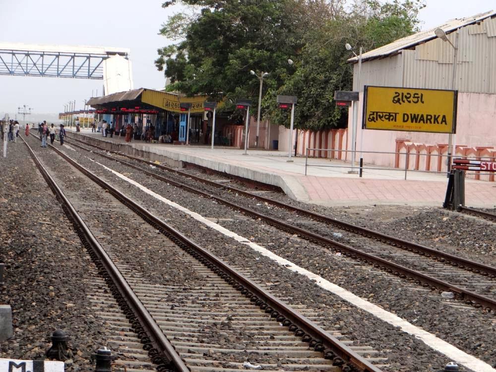 Dwarka Station