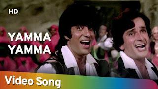 Yamma Yamma Lyrics Shaan | Amitabh Bachchan | Shashi Kapoor